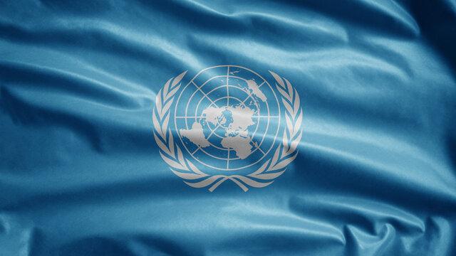 Programa de la ONU para el medio ambiente